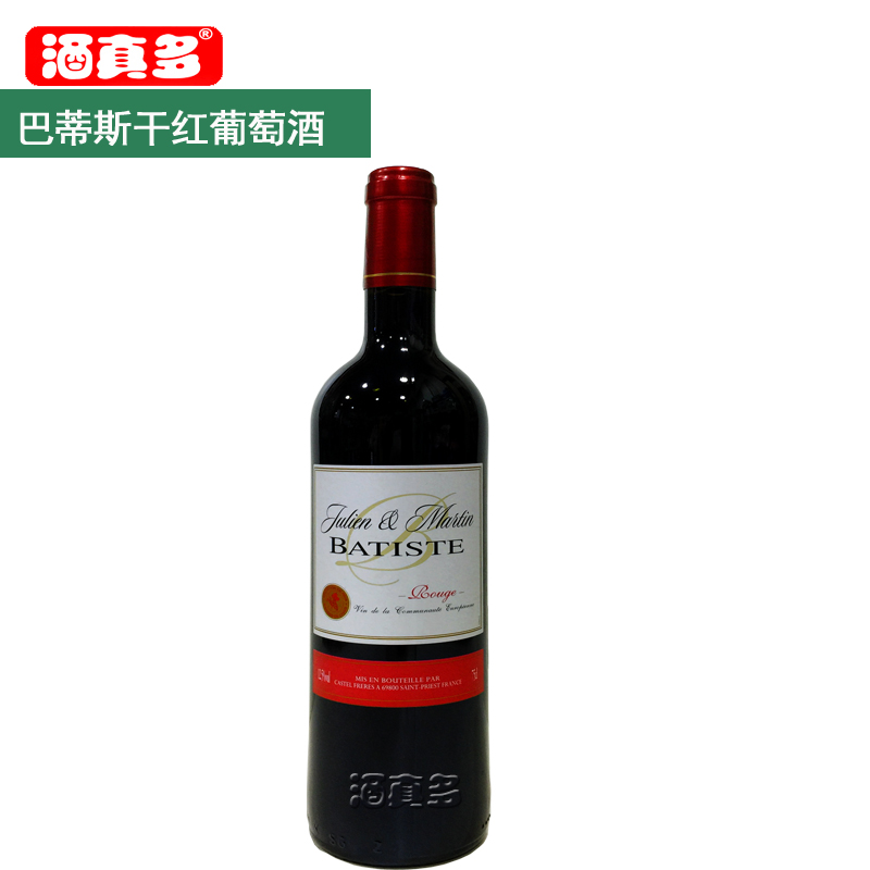法国巴蒂斯干红葡萄酒(光瓶)